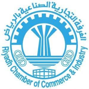 1474387940 090909 300x300 - الغرفة التجارية الصناعية بالرياض تعلن ملتقى التوظيف بمحافظة الدوادمي